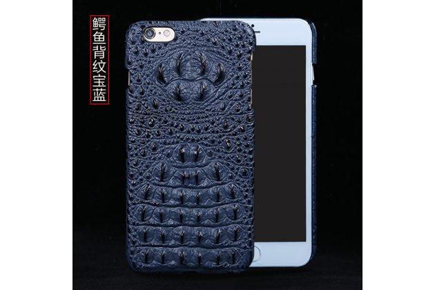 Фирменная роскошная эксклюзивная накладка с объёмным 3D изображением рельефа кожи крокодила синяя для Sony Xperia E5. Только в нашем магазине. Количество ограничено