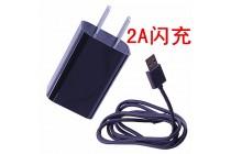 Фирменное оригинальное зарядное устройство от сети для телефона Sony Xperia E5 + гарантия