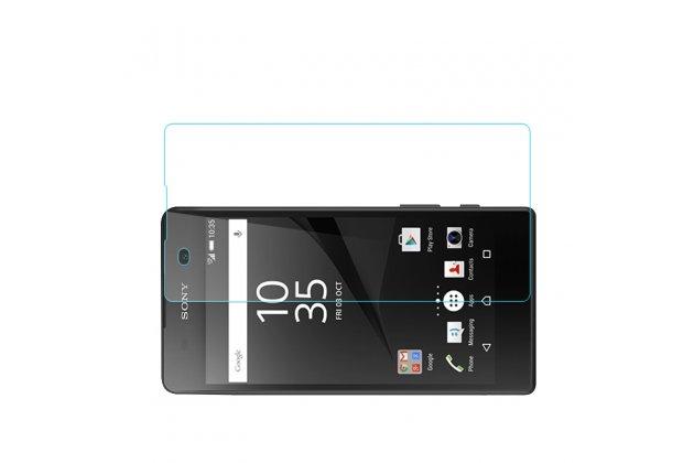 Фирменное защитное закалённое противоударное стекло премиум-класса из качественного японского материала с олеофобным покрытием для телефона Sony Xperia E5