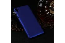 Фирменная задняя панель-крышка-накладка из тончайшего и прочного пластика для Sony Xperia E5 синяя