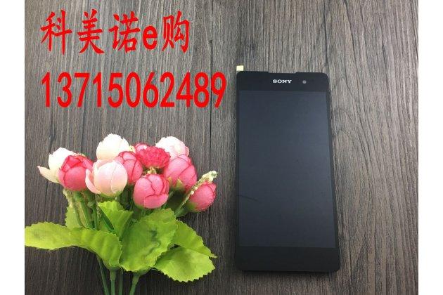Фирменный LCD-ЖК-сенсорный дисплей-экран-стекло с тачскрином на телефон Sony Xperia E5 черный + гарантия