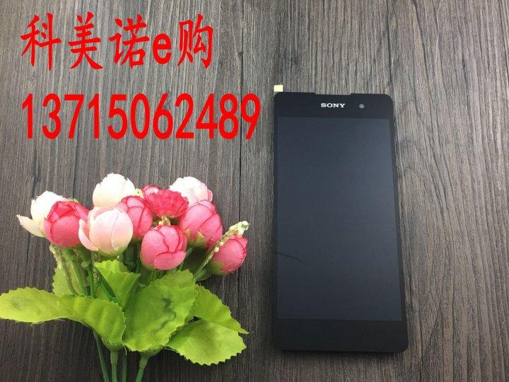 Фирменный LCD-ЖК-сенсорный дисплей-экран-стекло с тачскрином на телефон Sony Xperia E5 черный + гарантия..
