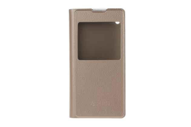 Фирменный оригинальный чехол-книжка для Sony Xperia E5 золотой с окошком для входящих вызовов водоотталкивающий