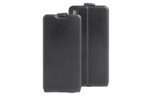 Фирменный оригинальный вертикальный откидной чехол-флип для Sony Xperia E5 черный из натуральной кожи Prestige Италия