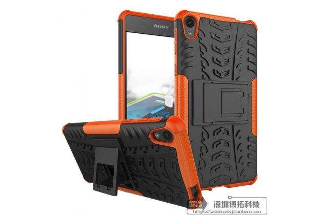 Противоударный усиленный ударопрочный фирменный чехол-бампер-пенал для Sony Xperia E5 оранжевый
