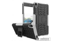 Противоударный усиленный ударопрочный фирменный чехол-бампер-пенал для Sony Xperia E5 белый
