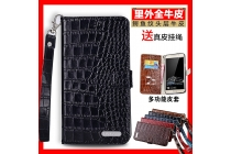 Фирменный роскошный эксклюзивный чехол с фактурной прошивкой рельефа кожи крокодила и визитницей черный для Sony Xperia E5. Только в нашем магазине. Количество ограничено