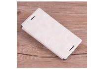 """Фирменный премиальный чехол-книжка из качественной импортной кожи с мульти-подставкой и визитницей на жёсткой металлической основе для Sony Xperia X Compact 4.6"""" ( F5321/ F5321RU) """"Винтаж"""" белый"""