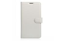 """Фирменный чехол-книжка из качественной импортной кожи с подставкой застёжкой и визитницей для Sony Xperia X Compact 4.6"""" ( F5321/ F5321RU) белый"""