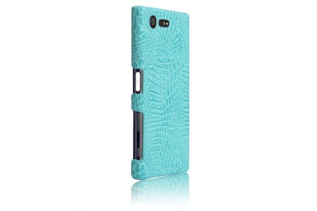 Фирменная роскошная элитная премиальная задняя панель-крышка на пластиковой основе обтянутая лаковой кожей крокодила  для Sony Xperia X Compact 4.6 ( F5321/ F5321RU) бирюзовый