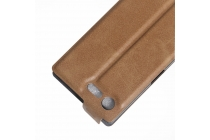 """Фирменный оригинальный вертикальный откидной чехол-флип для Sony Xperia X Compact 4.6"""" ( F5321/ F5321RU) коричневый из натуральной кожи Prestige"""