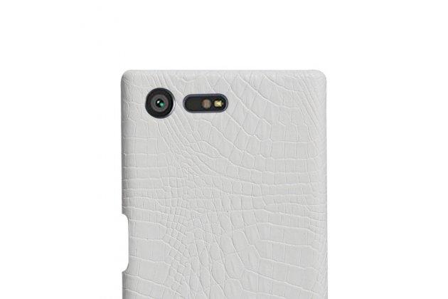 Фирменная роскошная элитная премиальная задняя панель-крышка на пластиковой основе обтянутая лаковой кожей крокодила  для Sony Xperia X Compact 4.6 ( F5321/ F5321RU) белый