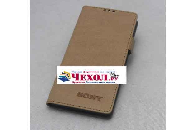 Фирменный оригинальный подлинный чехол с логотипом для Huawei Honor 9 из натуральной кожи светло-коричневый