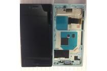 Фирменный LCD-ЖК-сенсорный дисплей-экран-стекло с тачскрином на телефон Sony Xperia X Compact 4.6 ( F5321/ F5321RU) черный + гарантия