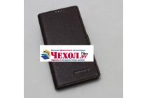 Фирменный оригинальный подлинный чехол с логотипом для Huawei Honor 9 из натуральной кожи коричневый