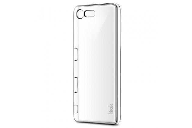 """Фирменная задняя панель-крышка-накладка из тончайшего и прочного пластика для Sony Xperia X Compact 4.6"""" ( F5321/ F5321RU) прозрачная"""