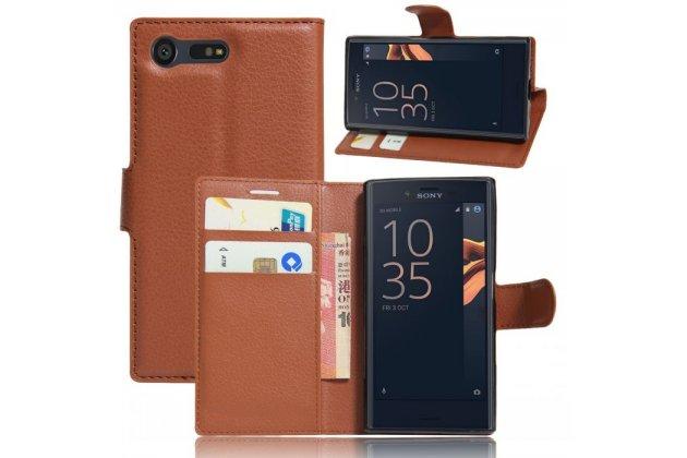 """Фирменный чехол-книжка из качественной импортной кожи с подставкой застёжкой и визитницей для Sony Xperia X Compact 4.6"""" ( F5321/ F5321RU) коричневый"""