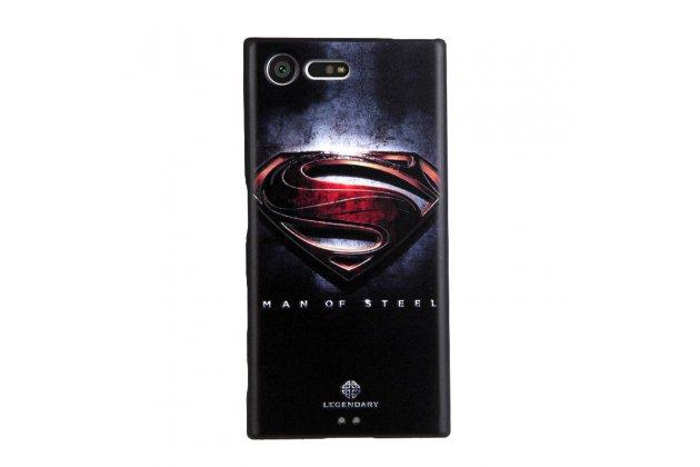 """Фирменная роскошная задняя панель-чехол-накладка  из мягкого силикона с безумно красивым расписным 3D рисунком на Sony Xperia X Compact 4.6 ( F5321/ F5321RU) """"тематика Superman"""""""