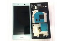 Фирменный LCD-ЖК-сенсорный дисплей-экран-стекло с тачскрином на телефон Sony Xperia X Compact 4.6 ( F5321/ F5321RU) белый + гарантия