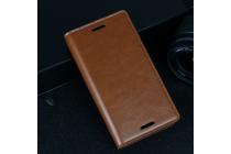 """Фирменный премиальный чехол-книжка из качественной импортной кожи с мульти-подставкой и визитницей на жёсткой металлической основе для Sony Xperia X Compact 4.6"""" ( F5321/ F5321RU) """"Винтаж"""" светло-коричневый"""