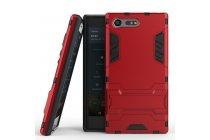 """Противоударный усиленный ударопрочный фирменный чехол-бампер-пенал для Sony Xperia X Compact 4.6"""" ( F5321/ F5321RU) красный"""