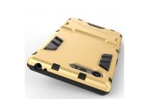 """Противоударный усиленный ударопрочный фирменный чехол-бампер-пенал для Sony Xperia X Compact 4.6"""" ( F5321/ F5321RU) золотой"""