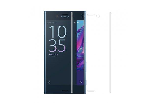 """Фирменное защитное закалённое противоударное стекло премиум-класса из качественного японского материала с олеофобным покрытием для телефона Sony Xperia X Compact 4.6"""" ( F5321/ F5321RU)"""
