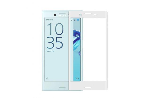 """Фирменное 3D защитное изогнутое стекло с закругленными изогнутыми краями которое полностью закрывает экран / дисплей по краям с олеофобным покрытием для Sony Xperia X Compact 4.6"""" ( F5321/ F5321RU)"""