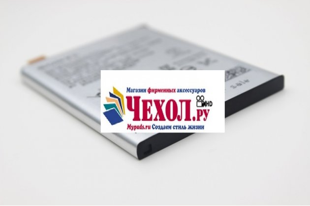 Фирменная аккумуляторная батарея 2700mAh GB/T18287-2013 на телефон Sony Xperia X Performance/ X Performance Dual + инструменты для вскрытия + гарантия