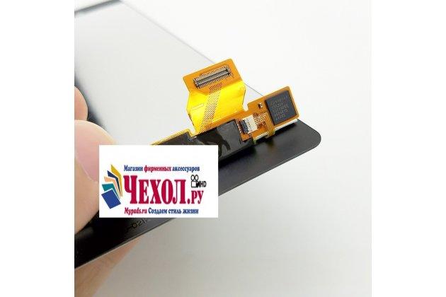 Фирменный LCD-ЖК-сенсорный дисплей-экран-стекло в сборе с тачскрином на телефон Sony Xperia X Performance/ X Performance Dual черный + гарантия