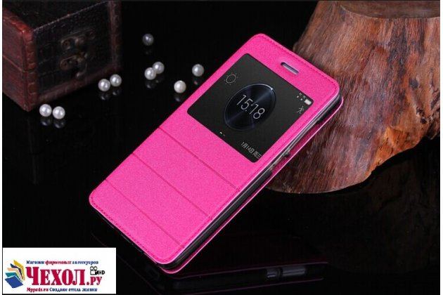 Фирменный оригинальный чехол-книжка для Sony Xperia X Performance/ X Performance Dual розовый водоотталкивающий с окошком для входящих вызовов