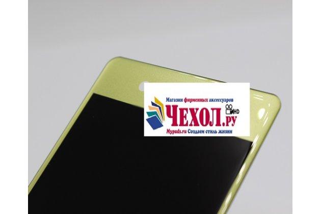 Фирменный LCD-ЖК-сенсорный дисплей-экран-стекло в сборе с тачскрином на телефон Sony Xperia X Performance/ X Performance Dual золотой + гарантия