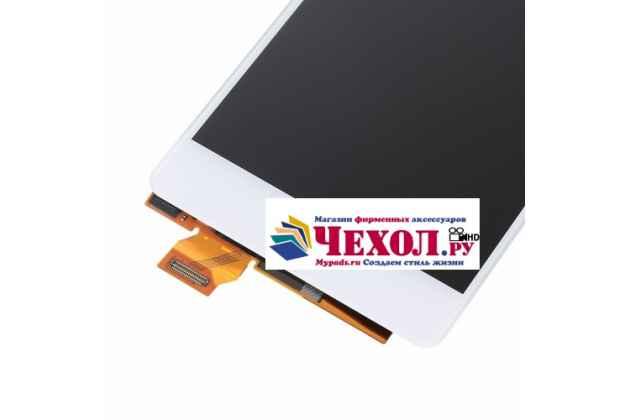 "Фирменный LCD-ЖК-сенсорный дисплей-экран-стекло с тачскрином на телефон Sony Xperia X / X Dual 5.0"" (F5121 / F5122) белый + гарантия"