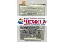 "Фирменная аккумуляторная батарея 2700 mAh на телефон Sony Xperia X / X Dual 5.0"" (F5121 / F5122) + инструменты для вскрытия + гарантия"