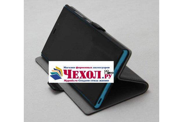 """Фирменный чехол-книжка из качественной импортной кожи с застёжкой и мультиподставкой для Sony Xperia X / X Dual 5.0"""" (F5121 / F5122) бежевый"""