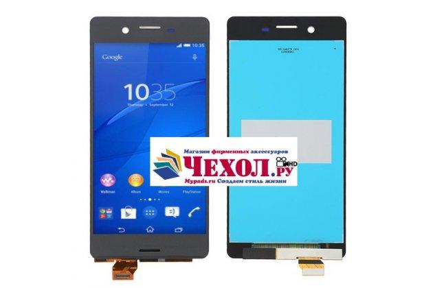 """Фирменный LCD-ЖК-сенсорный дисплей-экран-стекло с тачскрином на телефон Sony Xperia X / X Dual 5.0"""" (F5121 / F5122) черный + гарантия"""