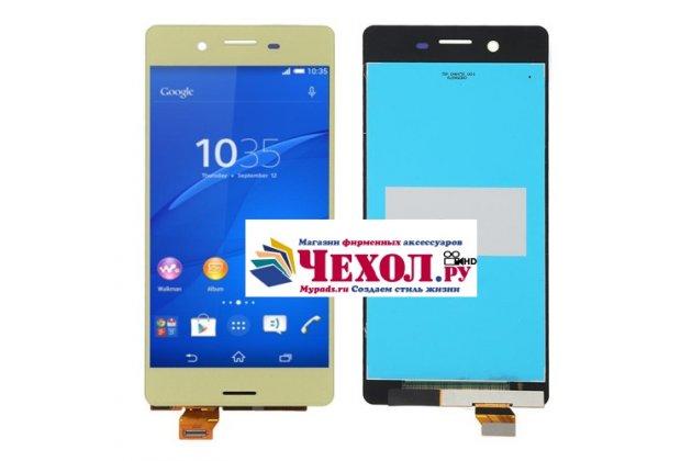 "Фирменный LCD-ЖК-сенсорный дисплей-экран-стекло с тачскрином на телефон Sony Xperia X / X Dual 5.0"" (F5121 / F5122) золотой + гарантия"