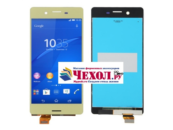 Фирменный LCD-ЖК-сенсорный дисплей-экран-стекло с тачскрином на телефон Sony Xperia X / X Dual 5.0