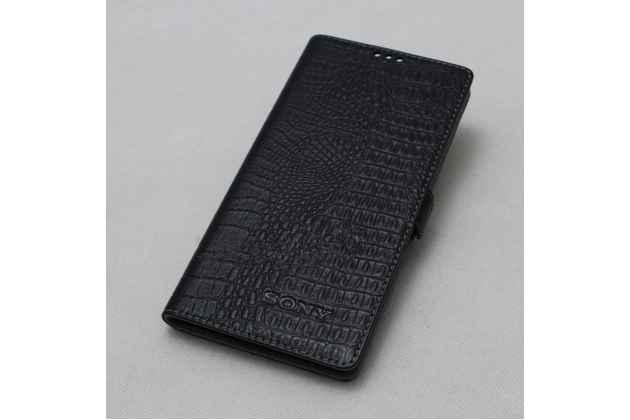 """Фирменный чехол-книжка с рельефом кожи крокодила с застёжкой и мультиподставкой для Sony Xperia X / X Dual 5.0"""" (F5121 / F5122) черный"""