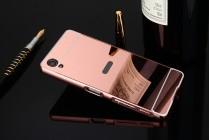 """Фирменная металлическая задняя панель-крышка-накладка из тончайшего облегченного авиационного алюминия для Sony Xperia X / X Dual 5.0"""" (F5121 / F5122) розовое золото"""