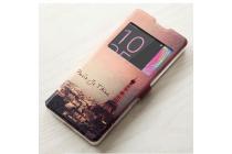 "Фирменный чехол-книжка с подставкой застёжкой и визитницей для Sony Xperia X / X Dual 5.0"" (F5121 / F5122) с изображением ""Париж"""
