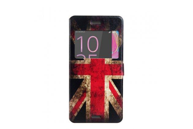 "Фирменный чехол-книжка с подставкой застёжкой и визитницей для Sony Xperia X / X Dual 5.0"" (F5121 / F5122) с изображением ""Британский флаг"""