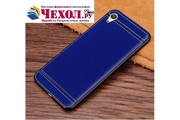 """Фирменная премиальная элитная крышка-накладка на Sony Xperia XA / XA Dual 5.0""""(F3113/ F3112 / F3115 /E6533) синяя из качественного силикона с дизайном под кожу"""