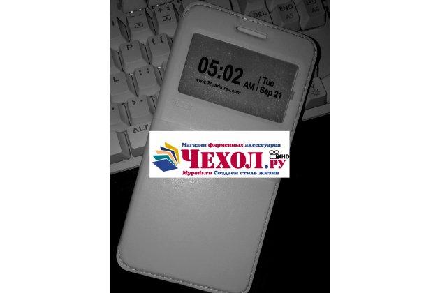 """Фирменный оригинальный чехол-книжка с подставкой и визитницей для Sony Xperia XA / XA Dual 5.0"""" (F3113/ F3112 / F3115 /E6533) белый с окошком для входящих вызовов водоотталкивающий"""