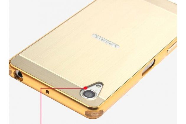 """Фирменная металлическая задняя панель-крышка-накладка из тончайшего облегченного авиационного алюминия для Sony Xperia XA / XA Dual 5.0"""" (F3113/ F3112 / F3115 /E6533) золотая"""