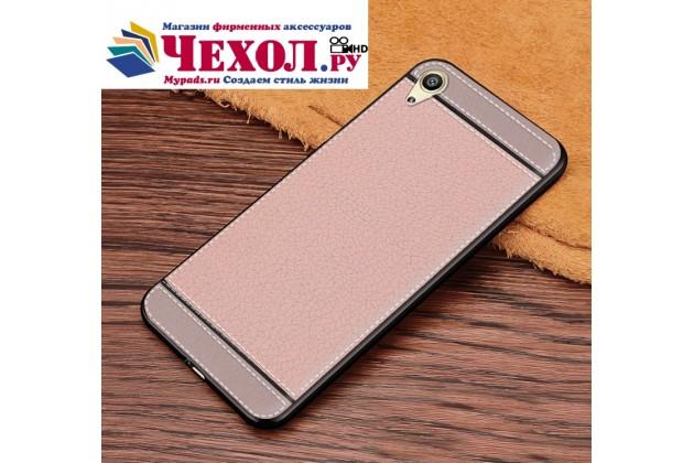 """Фирменная премиальная элитная крышка-накладка из качественного силикона с дизайном под кожу для Sony Xperia XA / XA Dual 5.0"""" (F3113/ F3112 / F3115 /E6533) розовая"""