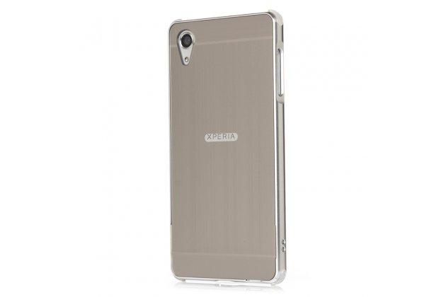 """Фирменная металлическая задняя панель-крышка-накладка из тончайшего облегченного авиационного алюминия для Sony Xperia XA / XA Dual 5.0"""" (F3113/ F3112 / F3115 /E6533) серебристая"""