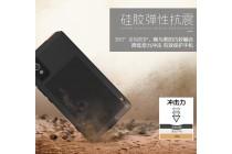 """Неубиваемый водостойкий противоударный водонепроницаемый грязестойкий влагозащитный ударопрочный фирменный чехол-бампер для Sony Xperia C6 / C6 Ultra / XA Ultra 6.0"""" (F3212 /F3216 цельно-металлический со стеклом Gorilla Glass черный"""