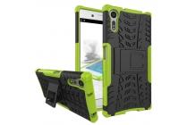Противоударный усиленный ударопрочный фирменный чехол-бампер-пенал для Sony Xperia XZ/XZs/ XZ Dual 5.2 (F8331 / F8332) зеленый
