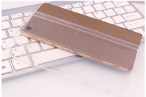 Фирменная ультра-тонкая полимерная из мягкого качественного силикона задняя панель-чехол-накладка для Sony Xperia XZ/XZs/ XZ Dual 5.2 (F8331 / F8332) прозрачная